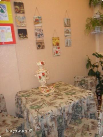 Набор к чаю - самовар , заварник и кружечки с тарелочкой. фото 4