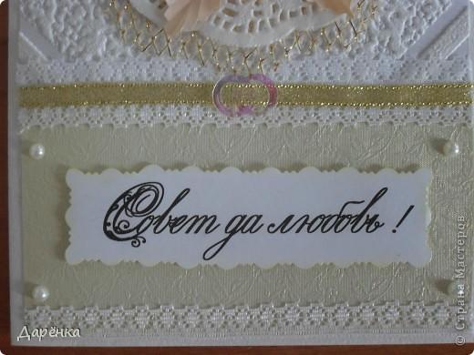 У мамы на работе её сотрудник женился, и надо было сделать свадебную открытку. Мы целую неделю подбирали материалы. придумывали её.  Специальной бумаги со свадебными рисунками у нас не было. Поэтому собирали всё, что попалось на глаза. Делали вместе с мамой. фото 3