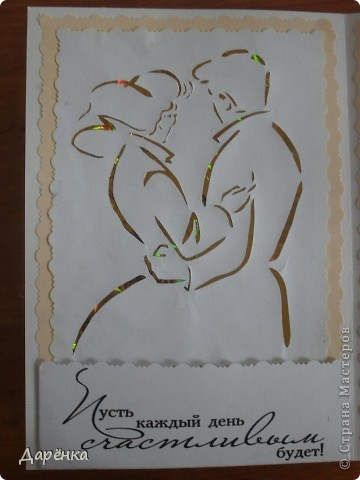 У мамы на работе её сотрудник женился, и надо было сделать свадебную открытку. Мы целую неделю подбирали материалы. придумывали её.  Специальной бумаги со свадебными рисунками у нас не было. Поэтому собирали всё, что попалось на глаза. Делали вместе с мамой. фото 4