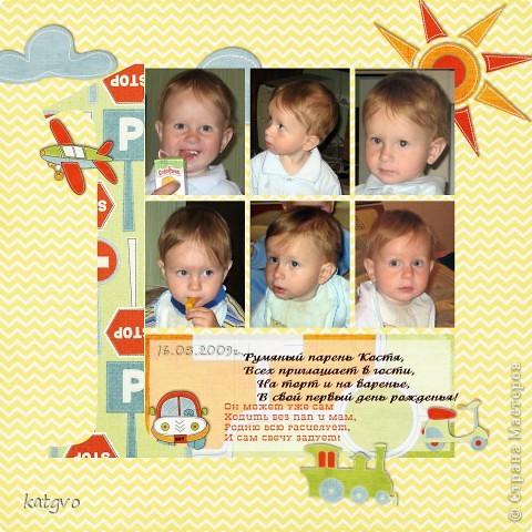 Скрап наборы,скетчи, стихи,фотографии сына в дни рождения и стенгазета на четырехлетие готова!!!! фото 2
