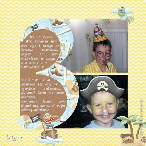 Скрап наборы,скетчи, стихи,фотографии сына в дни рождения и стенгазета на четырехлетие готова!!!! фото 4