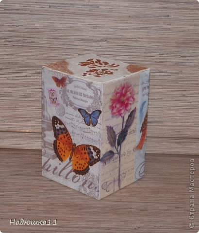 Очередная коробочка под всякие мелочи, нитки, например. Очень понравились салфетки в интернете, а в продаже их нет.... Пришлось сделать распечатку на фотобумаге фото 3