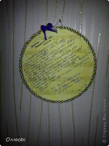 Подарки от всего сердца для родных и близких :) Сделано с любовью...  Комплектик: баночка с жидким мылом и картинка-панношка на CD. У баночки по бокам оставлены незакрашенные полосы, чтобы знать уровень мыла. фото 18