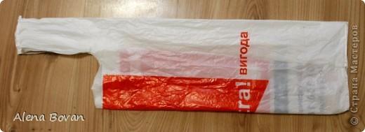 как сложить пакет? фото 4