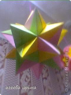 звёздочка