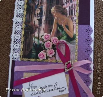 Здравствуйте всем! Мечтала провести летний отпуск в Европе: Италия, Венеция...  Но с загранпаспортом возникли непредвиденные заморочки... Думаю, конечно, не все еще потеряно. Картинка, прям, с ума свела. Вот решила, открытку сотворю, подарю, и моя мечта осуществится фото 2