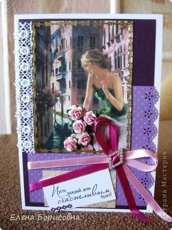 Здравствуйте всем! Мечтала провести летний отпуск в Европе: Италия, Венеция...  Но с загранпаспортом возникли непредвиденные заморочки... Думаю, конечно, не все еще потеряно. Картинка, прям, с ума свела. Вот решила, открытку сотворю, подарю, и моя мечта осуществится фото 1