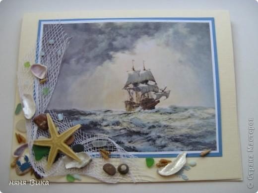 Открытка для мужчины на День рождения.  Вдохновение  получила после чудесной работы Каликовой Надежды http://stranamasterov.ru/node/398480?c=favorite фото 1