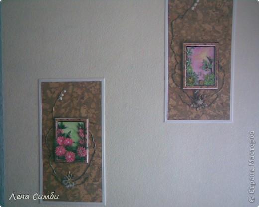"""Здравствуйте, девочки! Может кому пригодится мой эксперимент...Стены в комнате были декорированы панелями из пробки с веточками из силикона....скучновато....а квиллинговые работы это здорово оживили, к тому же время от времени эти """"цветные пятнышки"""" можно менять местами....очень напоминает эффект перестановки мебели..... фото 4"""