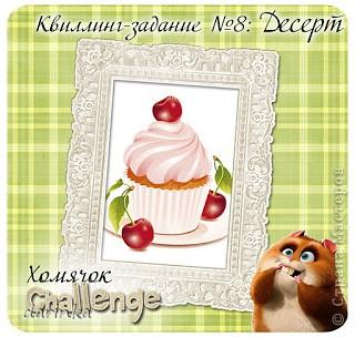 """Приветствую всех,кто не прошёл мимо. Сегодня я к вам с угощением-клубничкой....да не простой,а в шоколаде. С этой красотой хочу поучаствовать в квиллинг задании от Хомячка-""""Десерт"""" http://homyachok-scrap-challenge.blogspot.com/2012/07/8_30.html фото 7"""