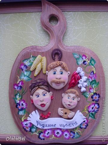 Украинский оберег на яблочке. Тесто соленое............. фото 1