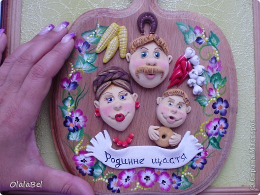 Украинский оберег на яблочке. Тесто соленое............. фото 3