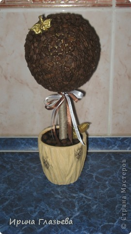 Это деревце я делала в подарок сестре на день рожденья. Она очень любит кофе. На просторах Страны мастеров много подобных деревьев, смотрела, вдохновлялась и вот что у меня из этого вышло... фото 6