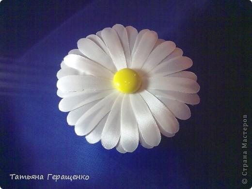 Ромашка для Наташки))) на резиночке фото 1