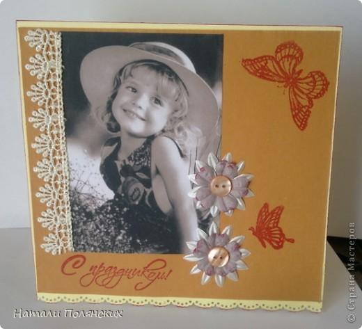 Моя первая! Цветочек самодельный, за листик и кружево огромное спасибо девочкам по обмену!! фото 9