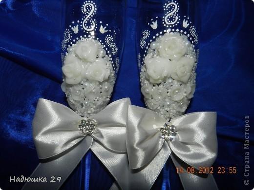 Подарок для дочери моего мужа на свадьбу.  фото 2