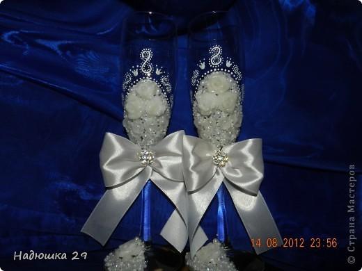 Подарок для дочери моего мужа на свадьбу.  фото 1