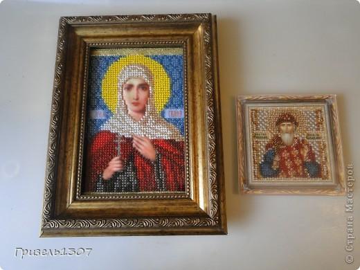 Именные иконы Владимира и Галины
