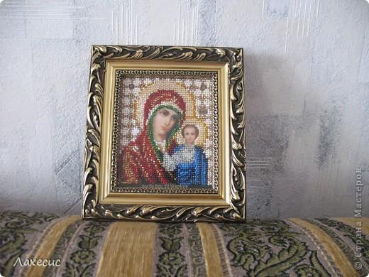 Маме на день рожденья Святая Екатерина фото 2