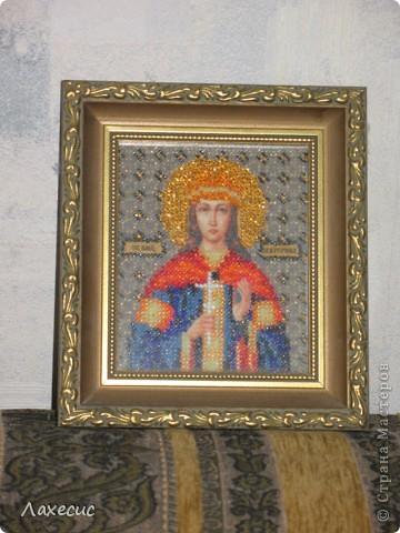Маме на день рожденья Святая Екатерина фото 1