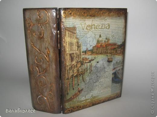 """Старая-старая книга о путешествиях..Берем лобзик и МДФ-выпиливаем заготовку,идем в магазин ,покупаем крепление и думаем...шурупчики торчат на """"корешке книги"""".. фото 2"""