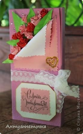 Открытка для моей невестки фото 4