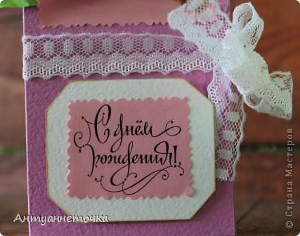 Открытка для моей невестки фото 5