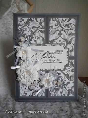 Свадебная открытка. Размер 15*20. Надпись от Марины Абрамовой. Комплект сделан на заказ. фото 1