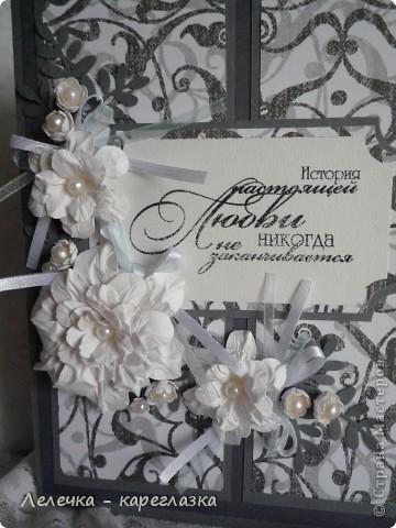 Свадебная открытка. Размер 15*20. Надпись от Марины Абрамовой. Комплект сделан на заказ. фото 2
