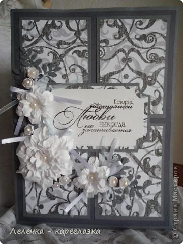 Свадебная открытка. Размер 15*20. Надпись от Марины Абрамовой. Комплект сделан на заказ. фото 5