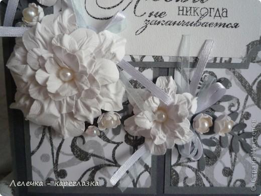 Свадебная открытка. Размер 15*20. Надпись от Марины Абрамовой. Комплект сделан на заказ. фото 3