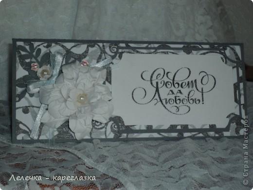 Свадебная открытка. Размер 15*20. Надпись от Марины Абрамовой. Комплект сделан на заказ. фото 8
