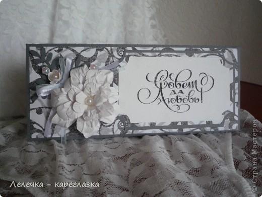 Свадебная открытка. Размер 15*20. Надпись от Марины Абрамовой. Комплект сделан на заказ. фото 6