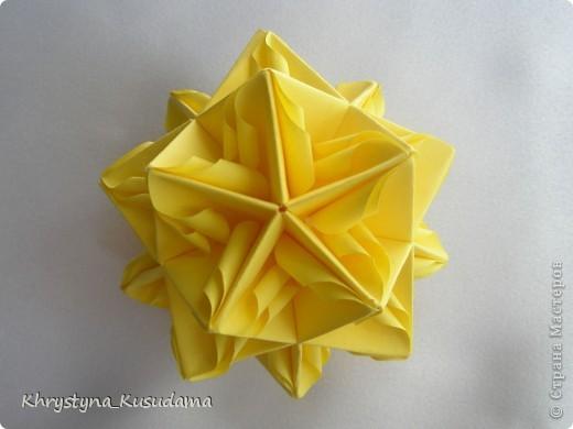 лимон с апельсином (Ant Lion's Nest (Ari Jigoku) by Silvana Betti Mamino and Tomoko Fuse) фото 4