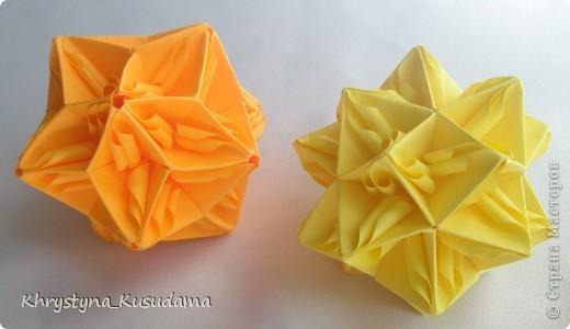 лимон с апельсином (Ant Lion's Nest (Ari Jigoku) by Silvana Betti Mamino and Tomoko Fuse) фото 1