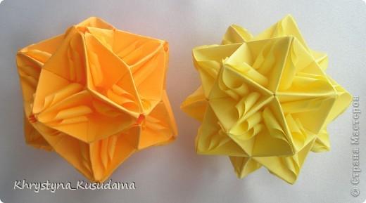 лимон с апельсином (Ant Lion's Nest (Ari Jigoku) by Silvana Betti Mamino and Tomoko Fuse) фото 2