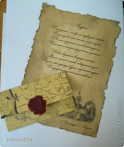 Решила вместо открытки сделать поздравление на старинной бумаге. Состарила альбомный лист с помощью заварки из чая. А после высыхания распечатала поздравление на принтере. фото 3