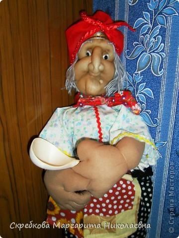 Моя Бабушка Яга фото 1