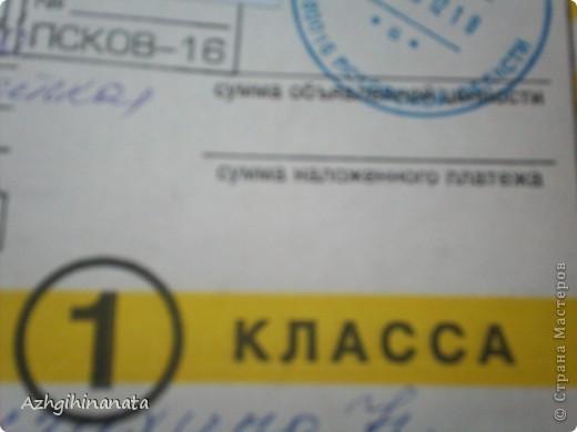 В пятницу получила я отправление 1 класса от Ирины Голубка, это был сюрприз по кофейной игре Лены Гайдаенко http://stranamasterov.ru/node/384442?c=favusers Терпения моего не хватило, поэтому коробка была распечатана сразу же на почте. Содержимое повергло в шок.  фото 1