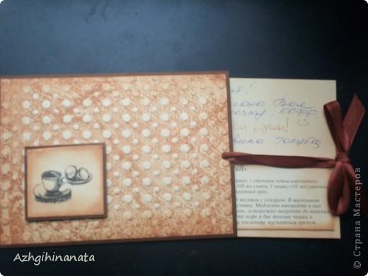 В пятницу получила я отправление 1 класса от Ирины Голубка, это был сюрприз по кофейной игре Лены Гайдаенко http://stranamasterov.ru/node/384442?c=favusers Терпения моего не хватило, поэтому коробка была распечатана сразу же на почте. Содержимое повергло в шок.  фото 3