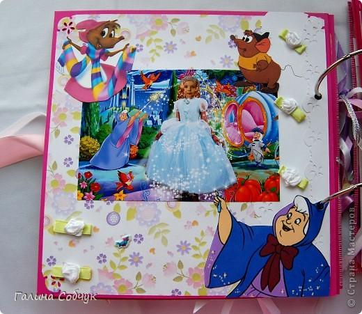 Девочка, героиня этого альбома, ОЧень любит мультики(с принцессами особено). Это и породило идею альбома.  Желаю приятного просмотра!!=)) фото 13