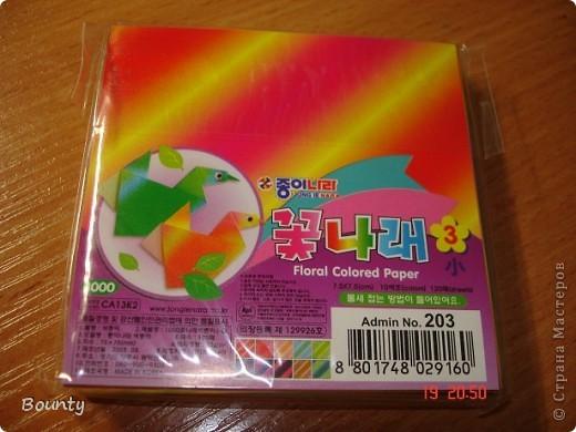Наконец-то у меня появилась настоящая бумага!!!! Урааааа!!!! Будет много фото!!! Вся бумажка ОЧЕНЬ ХОРОШАЯ на ощупь. Всю бумагу покупала в Х-а-н-д-и А-р-т. фото 2