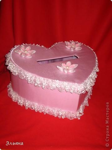 Свадебная казна - сердце фото 2