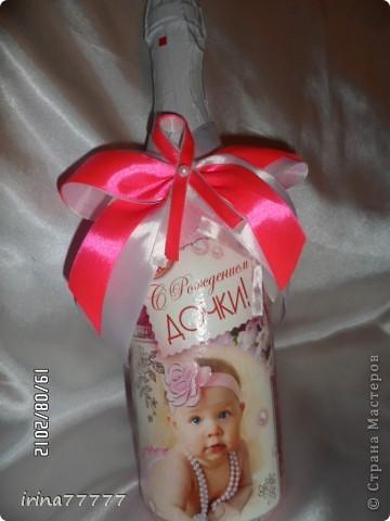 Еще одна бутылочка на рождение девочки(по заказу родственницы). Использовала истонченную открытку для декупажа. фото 2