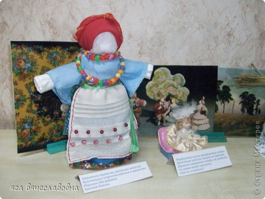 кукла тряпичная фото 1
