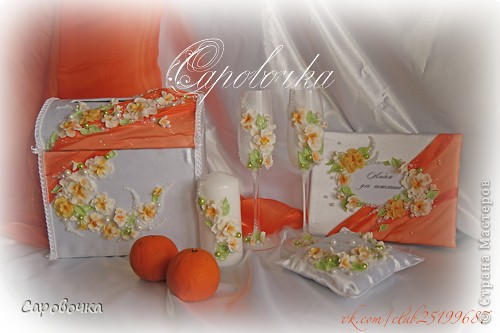На севере мы были, на востоке и западе были, теперь в южную часть страны поехали) Что ж, радует, однакось))  Очередная свадебная  интересность - оформления апельсинами и салатовыми  и оранжевыми шариками. По теплому, по южному! Закос под гардении, но в другом цвете.http://stranamasterov.ru/node/335291  Приятного просмотра!  фото 1