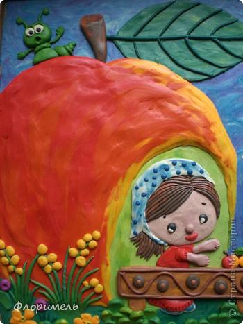 """Вот и """"созрела"""" новая картина из пластилина, с которой я хочу поучаствовать на """"Яблочном конкурсе"""" в СМ http://stranamasterov.ru/node/393249. фото 3"""