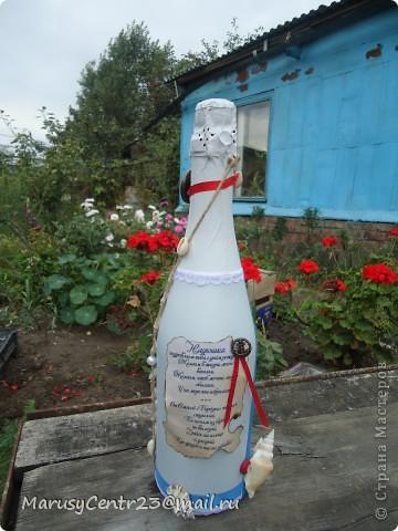 Вот такая бутылочка сестре на день рождение :) фото 3