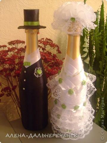 Сделала парочку новобрачных, ко дню свадьбы для своей племянницы и крестницы. фото 1