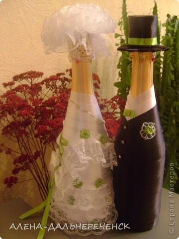Сделала парочку новобрачных, ко дню свадьбы для своей племянницы и крестницы. фото 2